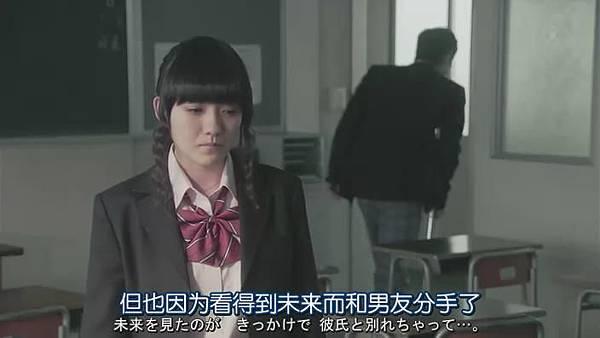 山田君與7個魔女Ep05_2013913123718
