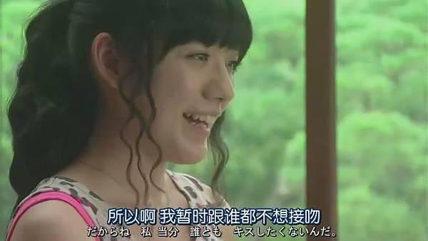 山田君與7個魔女Ep05_2013913123734