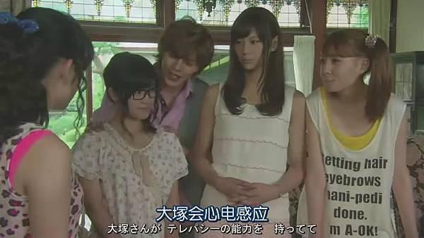 山田君與7個魔女Ep05_2013913123618