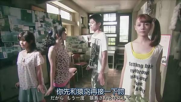 山田君與7個魔女Ep05_2013913124822