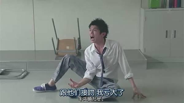 山田君與7個魔女Ep05_2013913125811