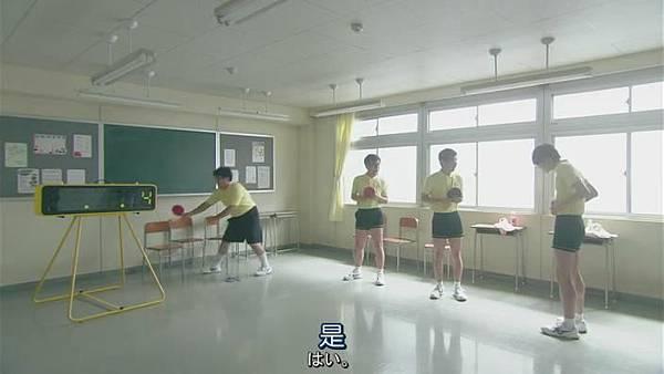 山田君與7個魔女Ep05_2013913125444