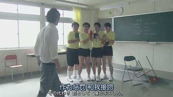 山田君與7個魔女Ep05_2013913125555