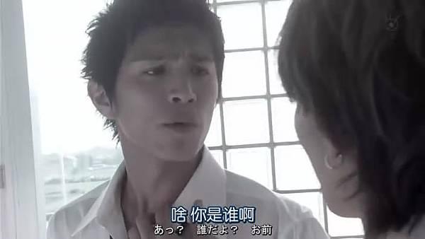 山田君與7個魔女Ep05_201391313436