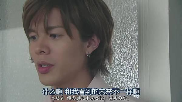 山田君與7個魔女Ep05_20139131356