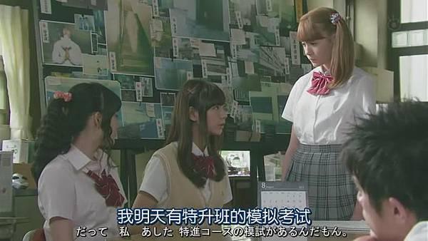 山田君與7個魔女Ep05_20139131313