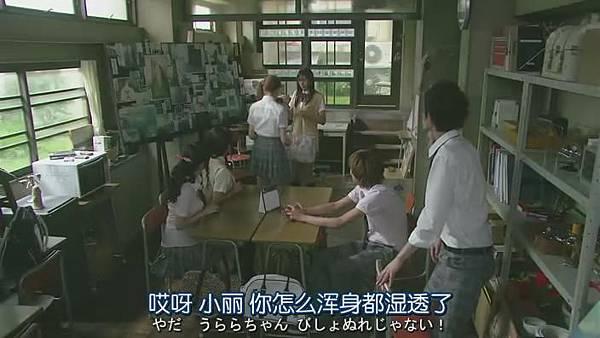 山田君與7個魔女Ep05_20139131328