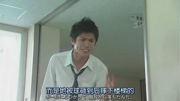 山田君與7個魔女Ep05_20139131363