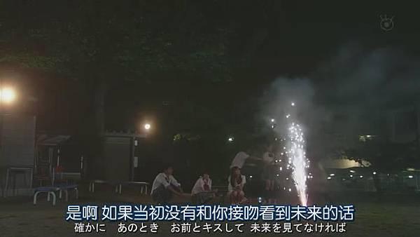 山田君與7個魔女Ep05_201391313941