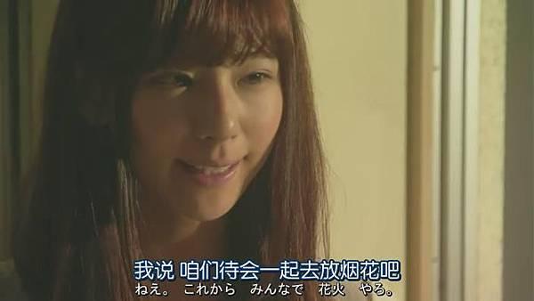 山田君與7個魔女Ep05_201391313910