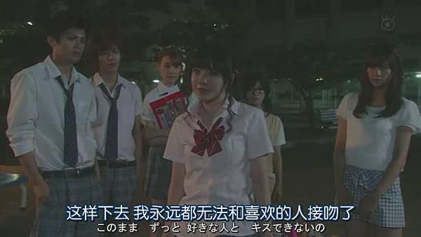 山田君與7個魔女Ep05_201391313121