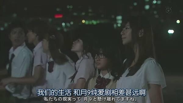 山田君與7個魔女Ep05_201391313156