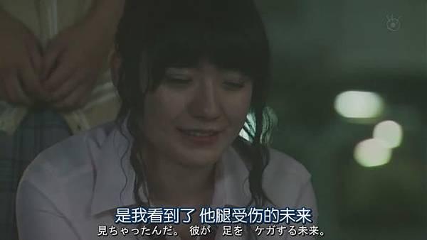 山田君與7個魔女Ep05_2013913131039