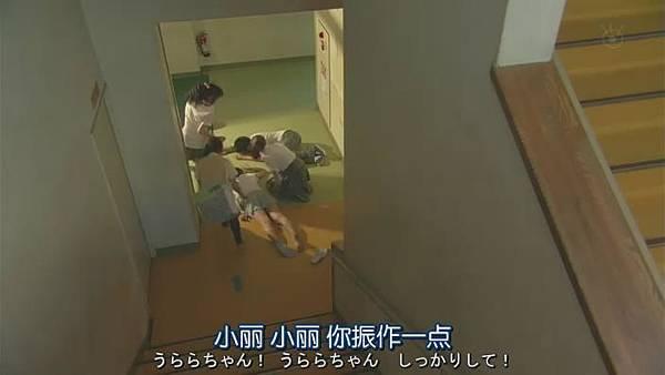 山田君與7個魔女Ep05_201391313718