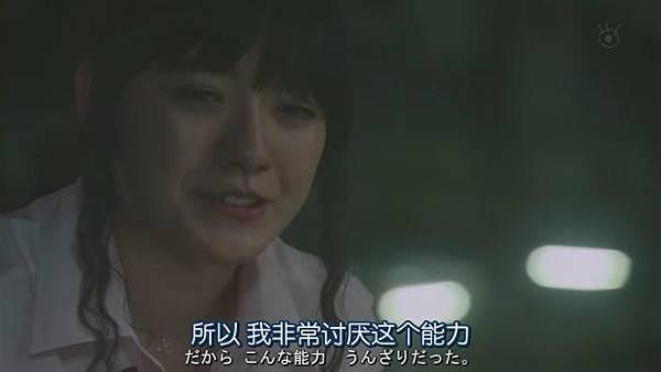 山田君與7個魔女Ep05_2013913131123