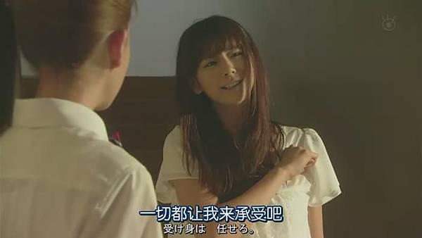 山田君與7個魔女Ep05_201391313836