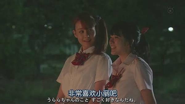 山田君與7個魔女Ep05_2013913131336