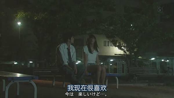 山田君與7個魔女Ep05_2013913131244