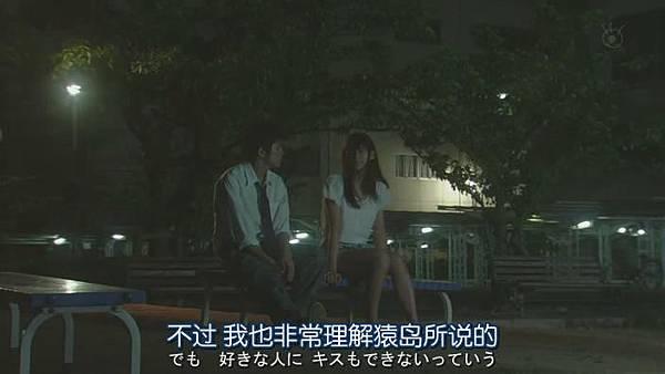 山田君與7個魔女Ep05_2013913131252