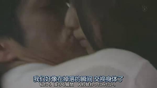 山田君與7個魔女Ep05_201391313750
