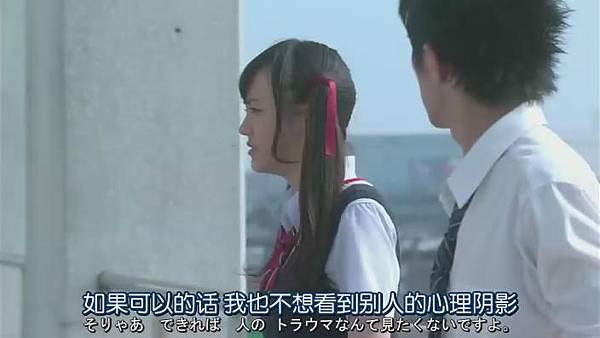 山田君與7個魔女Ep05_201391313164