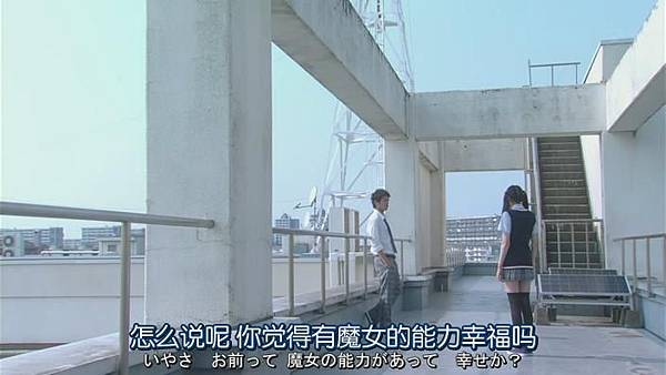 山田君與7個魔女Ep05_2013913131541