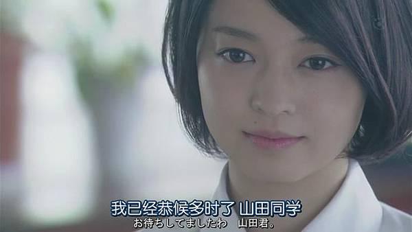 山田君與7個魔女Ep05_2013913131733