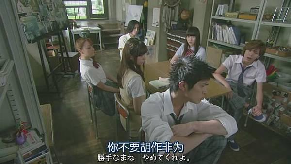 山田君與7個魔女Ep06_201391722631