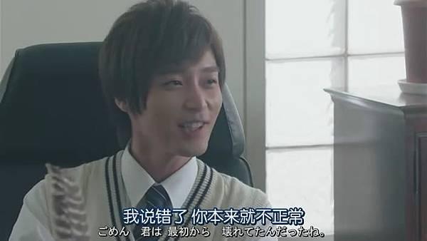 山田君與7個魔女Ep06_2013917215550