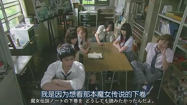 山田君與7個魔女Ep06_20139172291