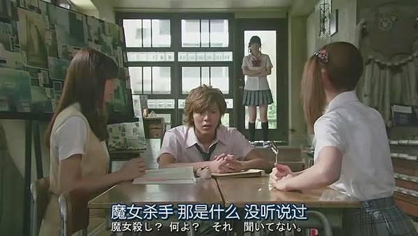 山田君與7個魔女Ep06_201391722424