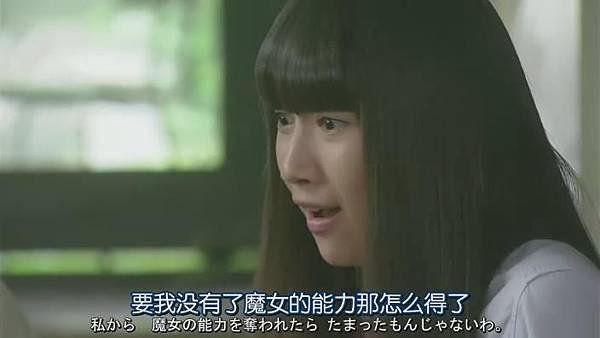 山田君與7個魔女Ep06_201391722924