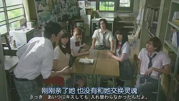 山田君與7個魔女Ep06_201391722114