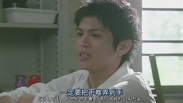 山田君與7個魔女Ep06_201391722948