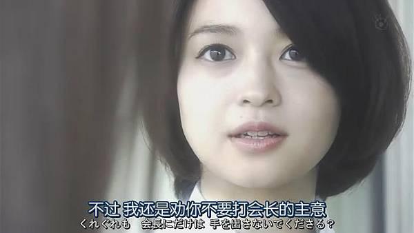山田君與7個魔女Ep06_2013917224527