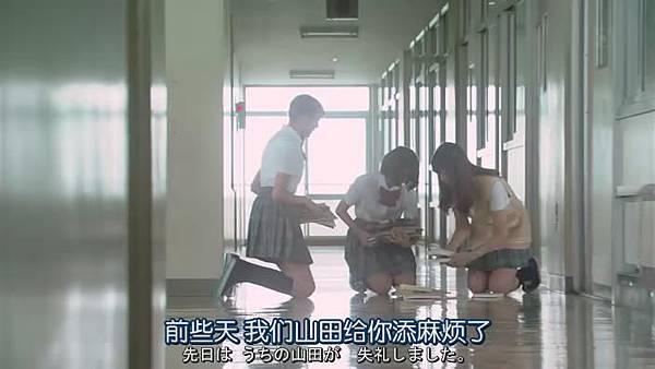 山田君與7個魔女Ep06_20139172316