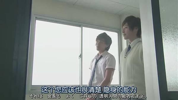 山田君與7個魔女Ep06_201391723322