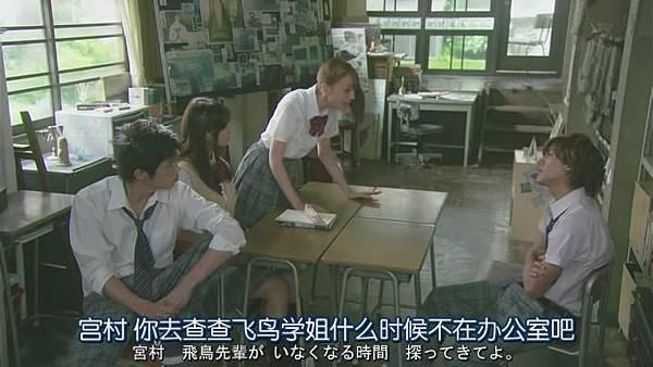 山田君與7個魔女Ep06_201391723029