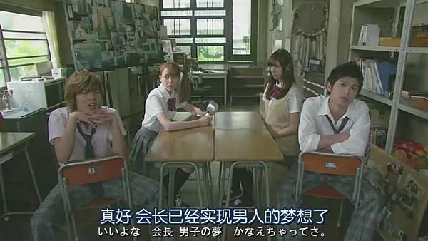山田君與7個魔女Ep06_2013917231230