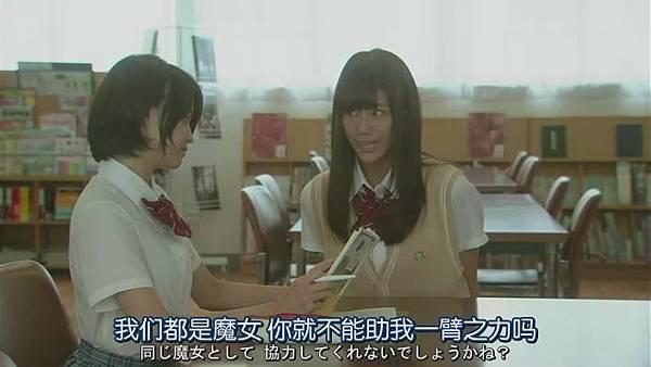 山田君與7個魔女Ep06_2013917231512
