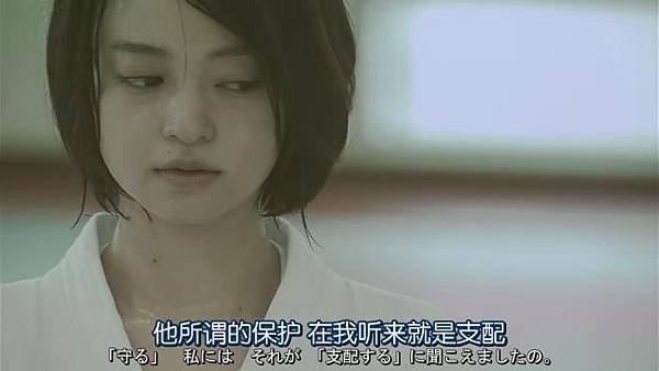 山田君與7個魔女Ep06_201391723921
