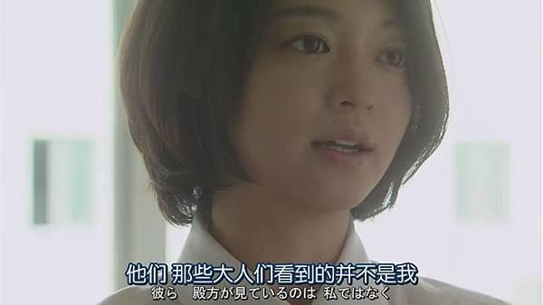 山田君與7個魔女Ep06_201391723943