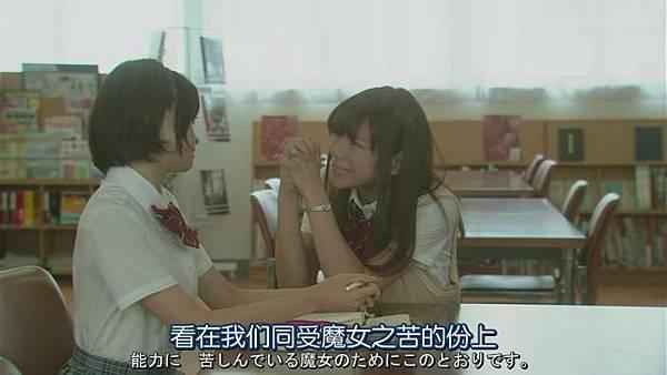 山田君與7個魔女Ep06_2013917231528