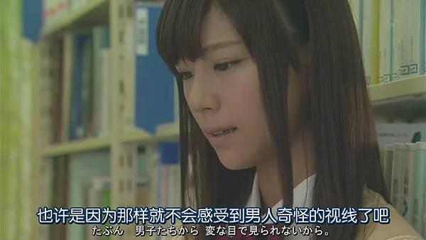 山田君與7個魔女Ep06_2013917231057