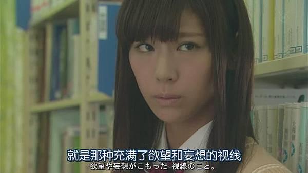 山田君與7個魔女Ep06_2013917231110