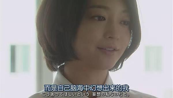 山田君與7個魔女Ep06_201391723952