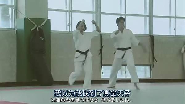 山田君與7個魔女Ep06_201391723837