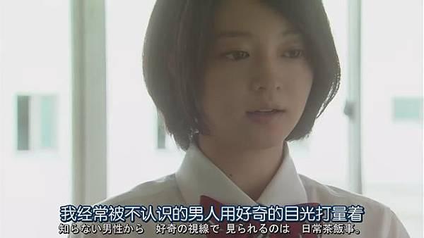 山田君與7個魔女Ep06_201391723747