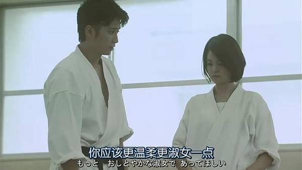 山田君與7個魔女Ep06_201391723856