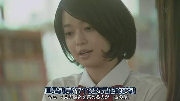 山田君與7個魔女Ep06_2013917231614